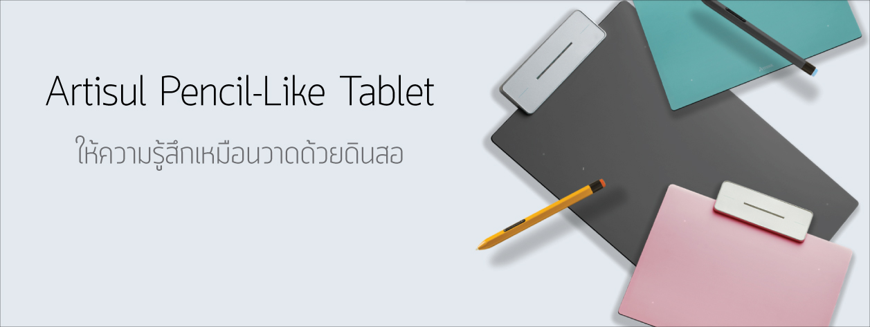 graphic_tablet.jpg