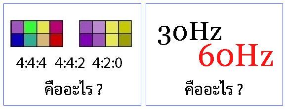 small_sub.jpg