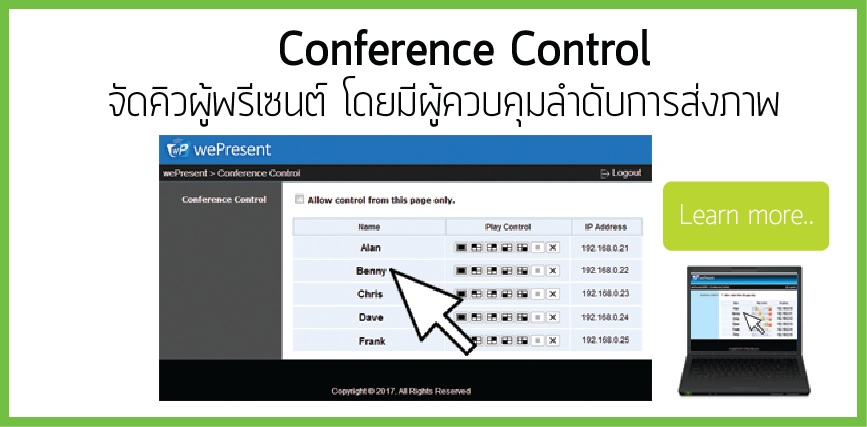 http://www.mc.co.th/eshop/content/46-conference