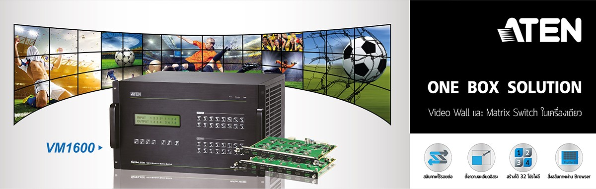 Video Wall & Matrix Seamless switch
