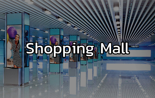 shoppingmall.jpg