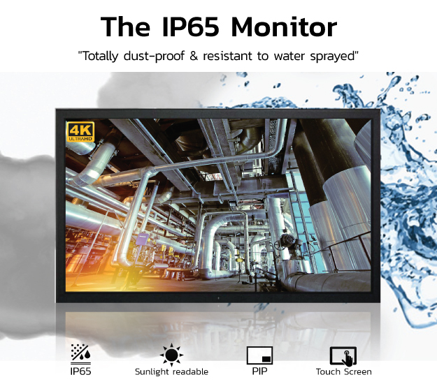 Profressional LED IP65 Monitor