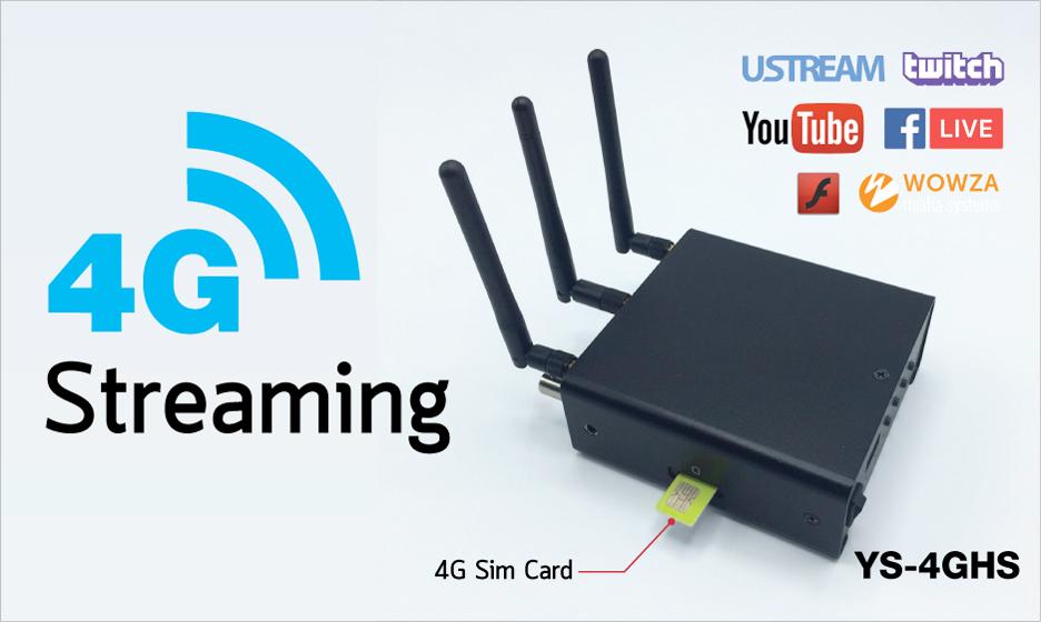 streaming-md.jpg