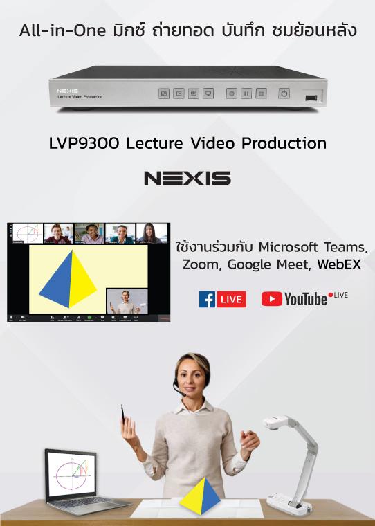 LVP-xs5.jpg