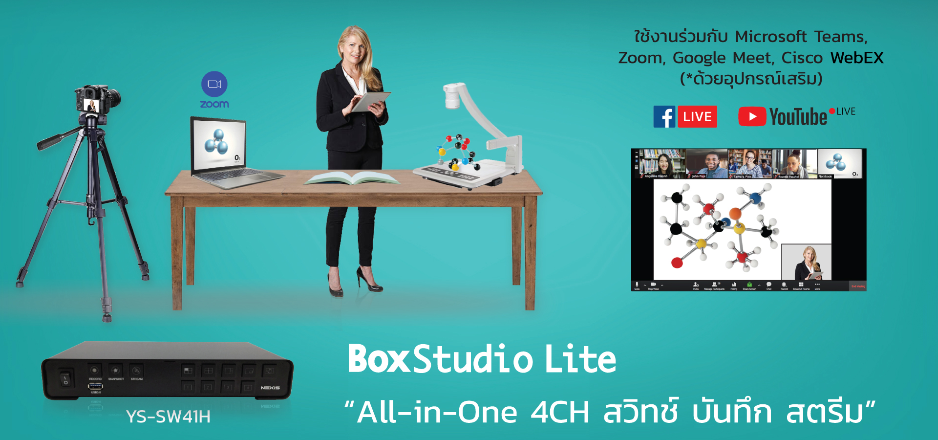 boxstudioMD-22.jpg
