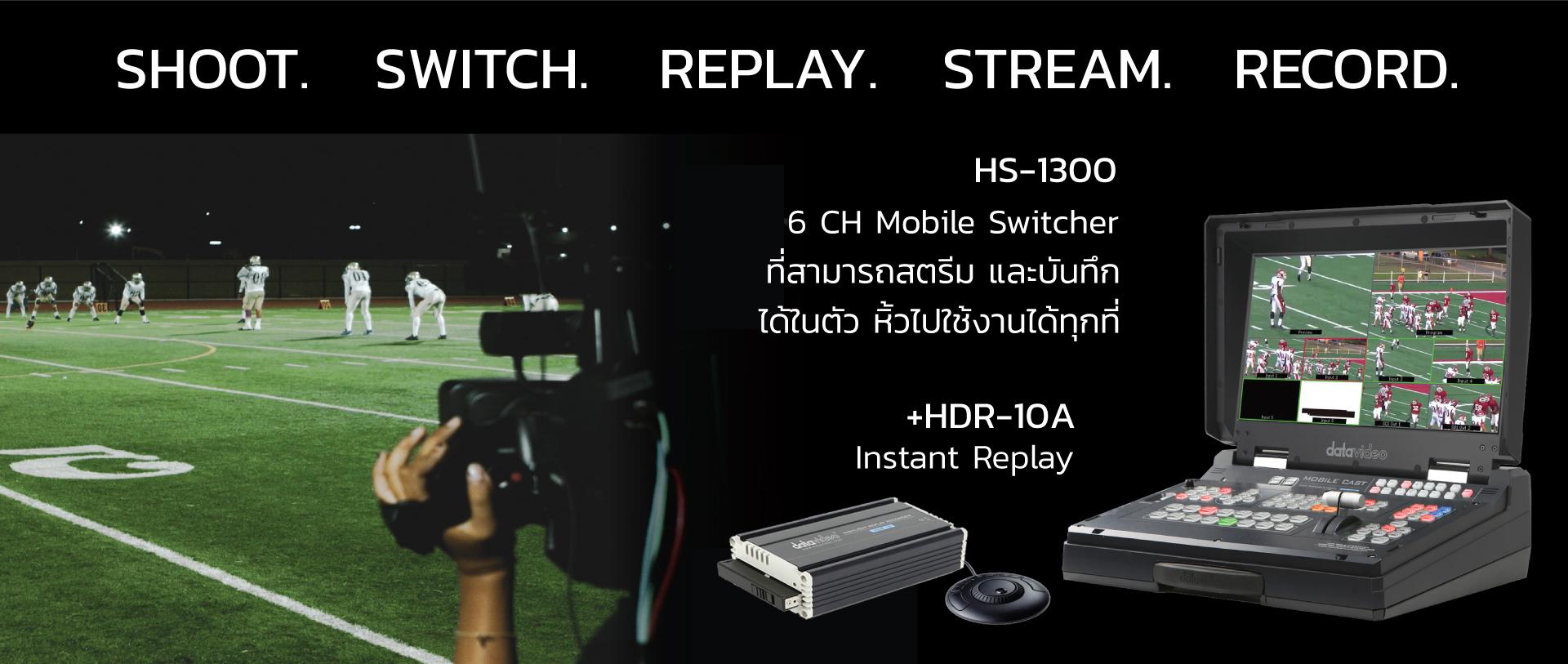 6ch mobile studio