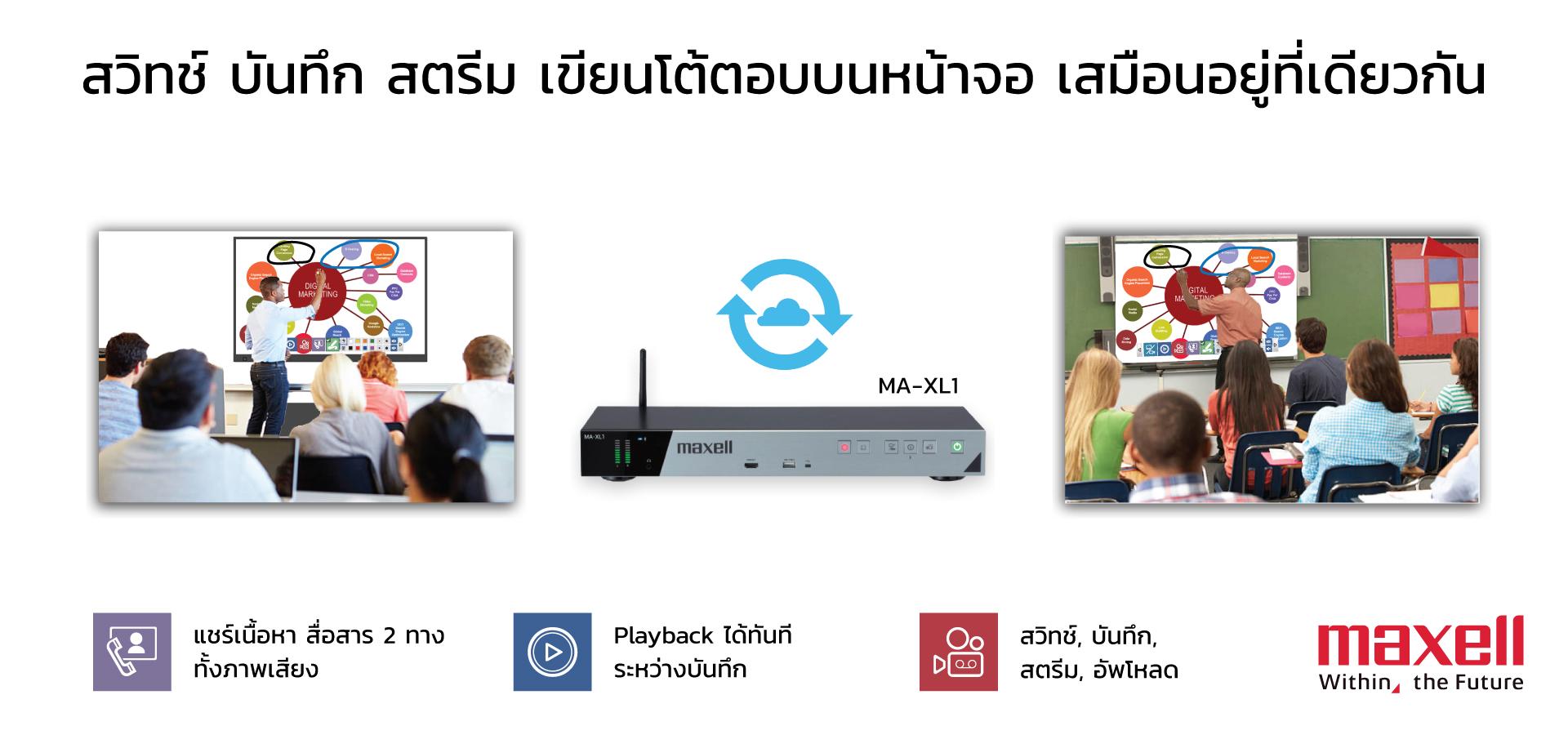 maxl1-md2.jpg