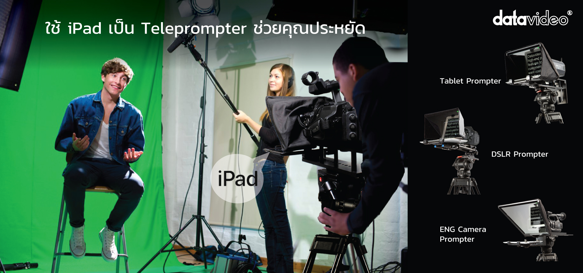 teleprompter-md2.jpg