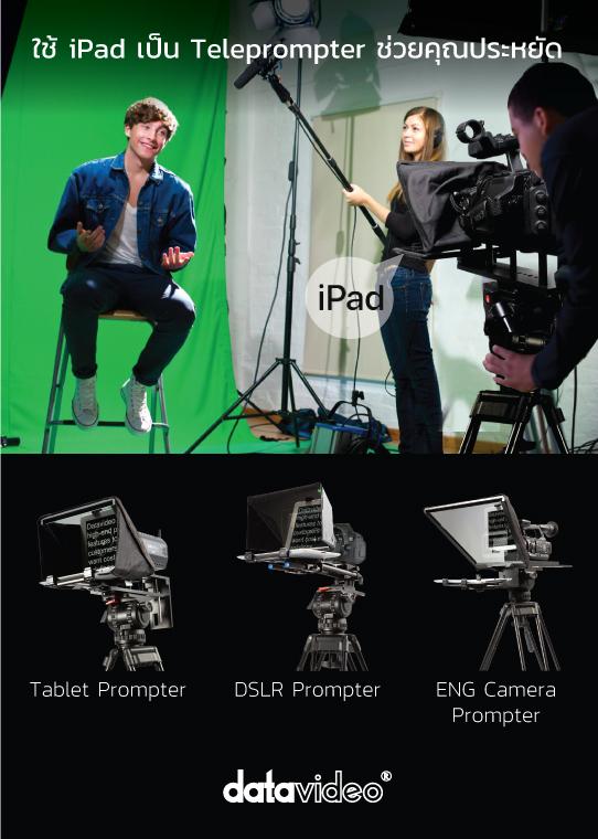 teleprompter-xs2.jpg