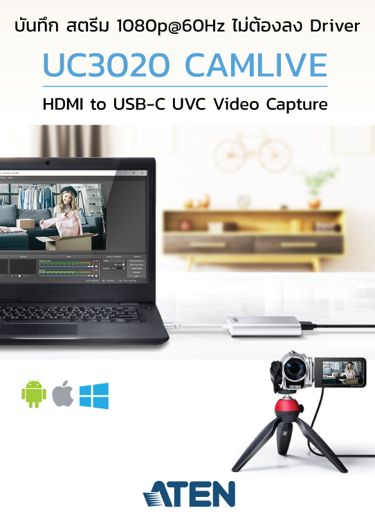 HDMI to USB-C capture