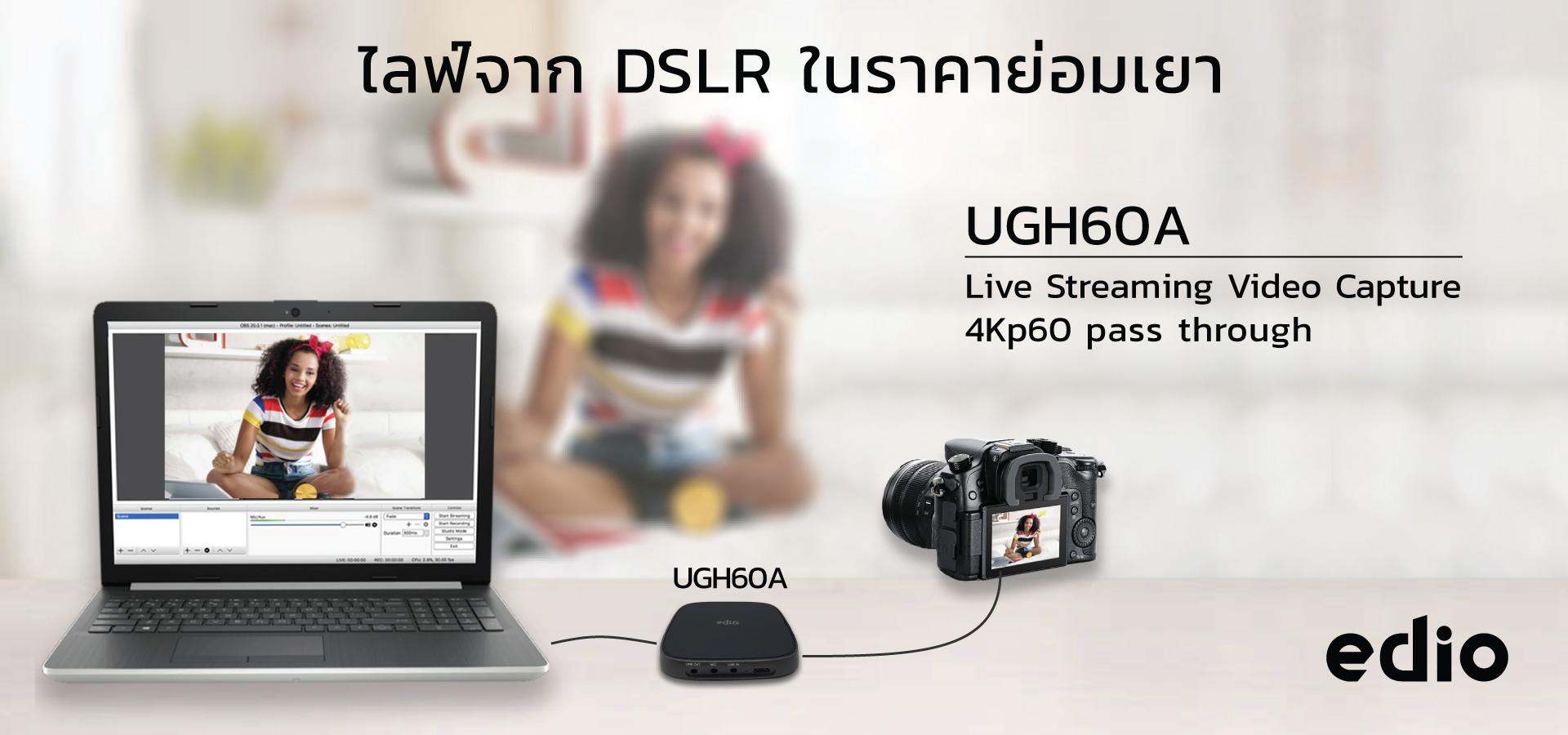 ugh60a-md.jpg