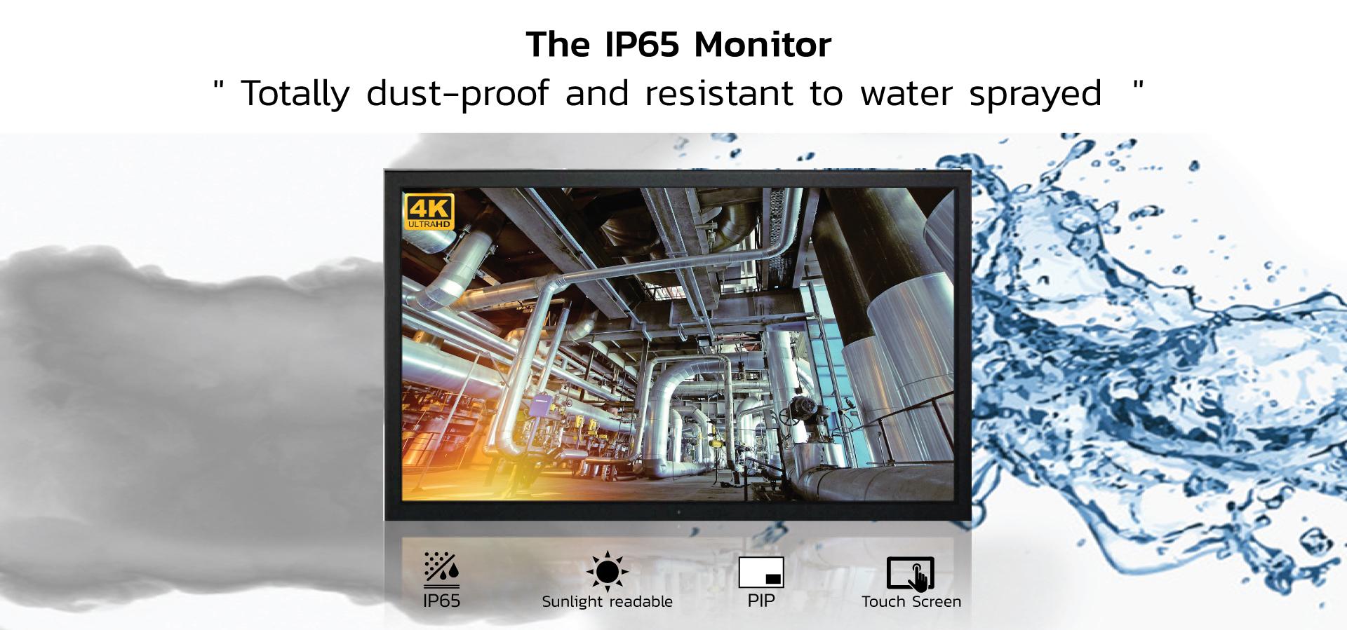 IP65 Monitor จอกัดฝุ่นและน้ำ