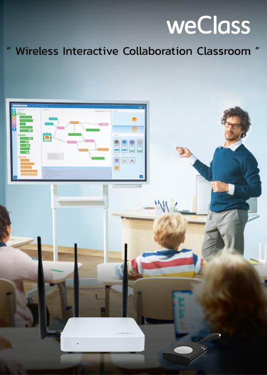 wePresent Intaractive Collaboration Classroom