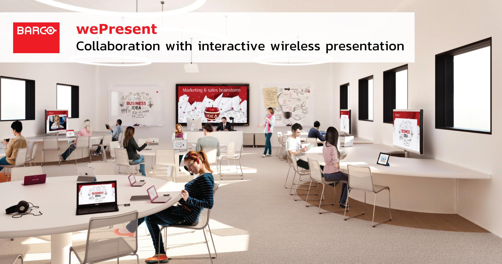 WePresent พรีเซนท์ไร้สาย ผ่าน WiFi คำตอบของห้องประชุม และห้องเรียน เพิ่มประสิทธิภาพให้กับงานนำเสนอ
